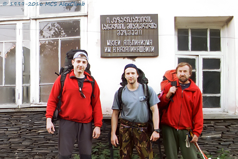 Climbing Mount Kazbek from the Georgian side with the guides of MCS AlexClimb
